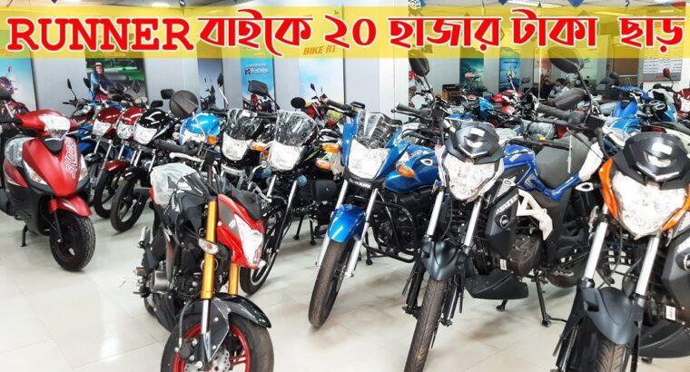 Runner bike value in bangladesh 2020 🏍️  Bikes Specification Value 😱 BD VLOGS 🔥🔥!!