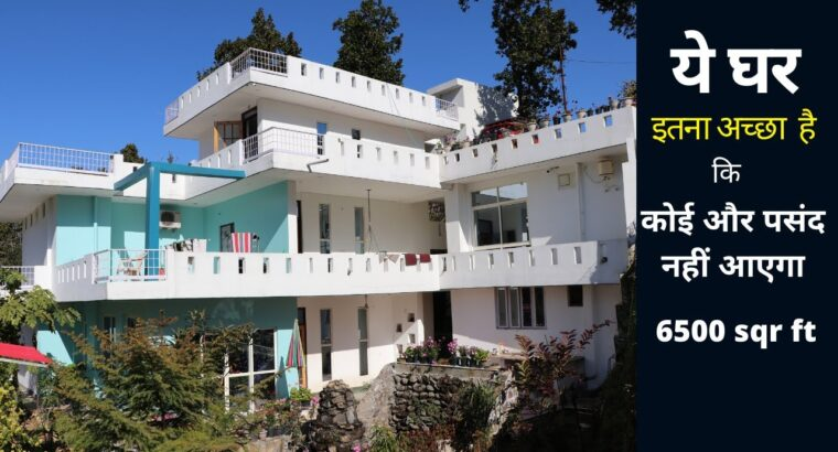 SOLD- ₹ 1.8Cr 5 Bed room Kothi Home for Sale in Dehradun, India 🔥🔥🔥  – FREE Valuable Sensible TV – 2050