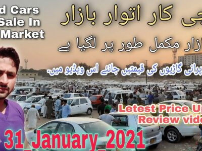 Sunday automobile bazaar in Karachi low cost value vehicles on the market in sunday automobile market replace/31 January 2021