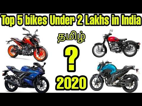 TOP 5 BIKES UNDER 2 LAKH IN INDIA 2020 | BIKE REVIEW IN TAMIL | TOP BIKES IN INDIA | LONG RIDE BIKES