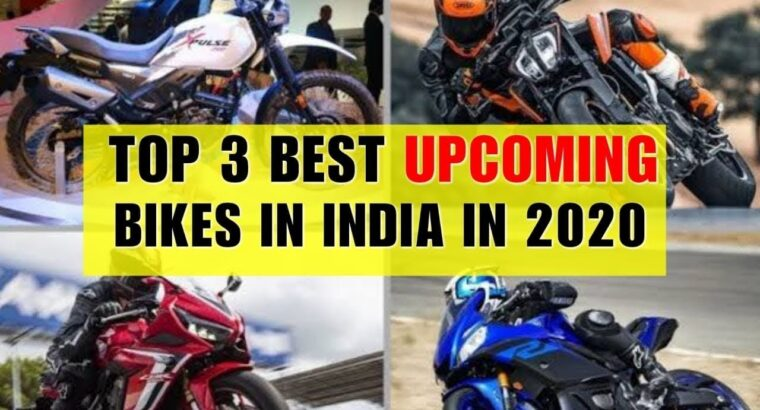 High Three Greatest Upcoming Bikes in India Suzuki Kawasaki Honda 2020 Upcoming BS6 || Afroz Khan