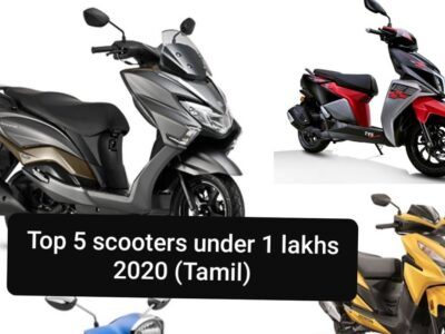 High 5 greatest scooters underneath 1 lakhs in India to purchase in 2020 (Tamil)..