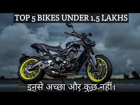 High 5 bikes below 1.5 lakh in India 2021   Finest bikes below 1.5 lakh rupees in India 2021