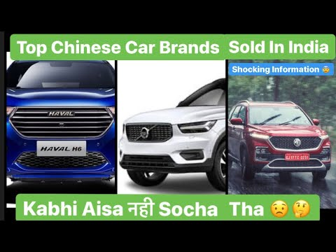 Prime Chinese language Automobiles Offered In The Indian Automobile Market .*Stunning Info*