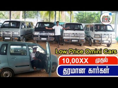USED CAR FOR SALE | #SecondhandCars In Low cost Price | Used Automobiles Market Tamilnadu #srirajaganapathicars