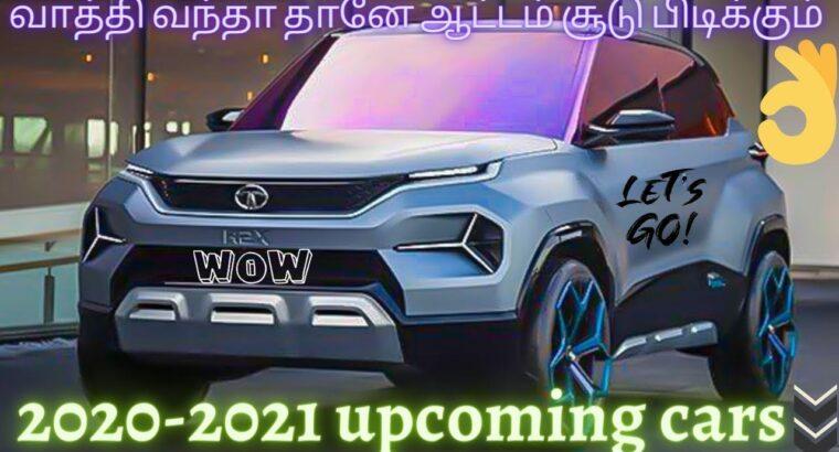 Upcoming Automobiles 2020-2021| Mass competitors| Anticipated Launch |Anticipated Value