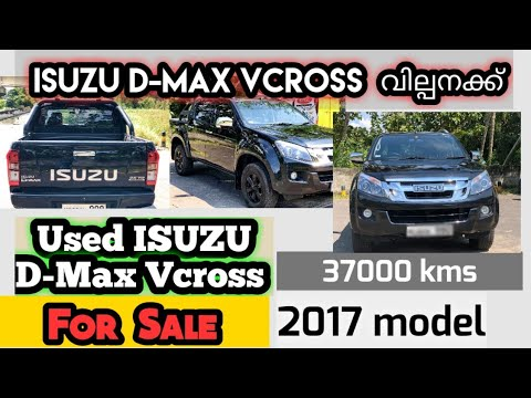 Used Vehicles For Sale In Kerala | Second Hand Vehicles | Used Isuzu Dmax Vcross | 2017 | Assessment | Mileage |