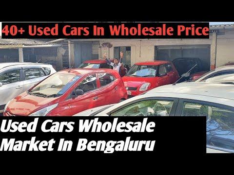 Used Automobiles Wholesale Market In Bengaluru|Largest Wholesale Gross sales In bengaluru