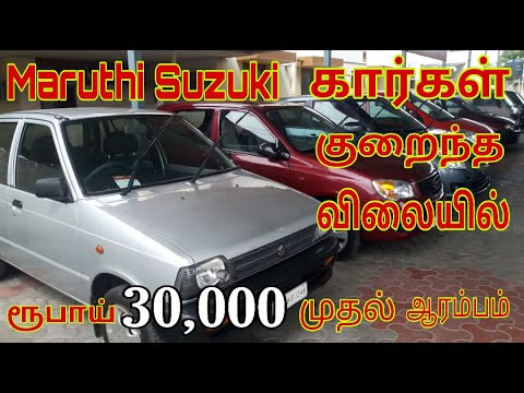Used Automobiles in Coimbatore | Second hand vehicles in Tamilnadu | Maruthi-800 | Omni | Alto | Swift | Ok-10