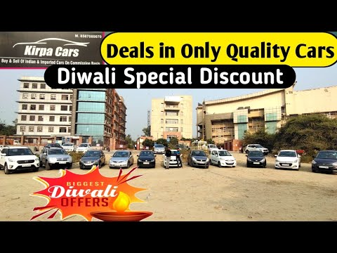 Used vehicles diwali particular low cost, Very best quality used automobile on the market, second hand vehicles,ridewithnewindia