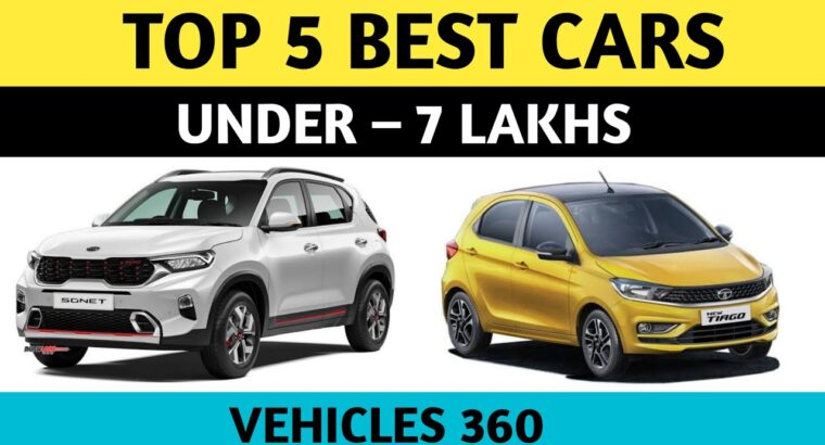 automobiles underneath 7 lakhs | finest automobile underneath 7 lakhs | automobiles underneath 7 lakhs in india | automobiles beneath 7 lakhs |