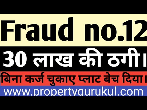 frauds in india|actual property|property fraud|property rip-off