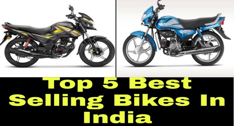 prime 5 promoting bikes in India               #bestbikesof2020 #bestbikes2020 #7bestbikesforcollege
