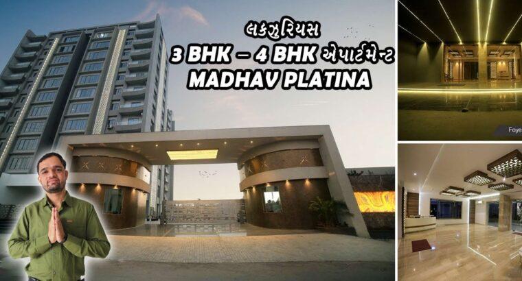 લક્ઝુરિયસ 3BHK – 4BHK એપાર્ટમેન્ટ MADHAV PLATINA જહાંગીરપુરા Surat Gujarat india property grasp