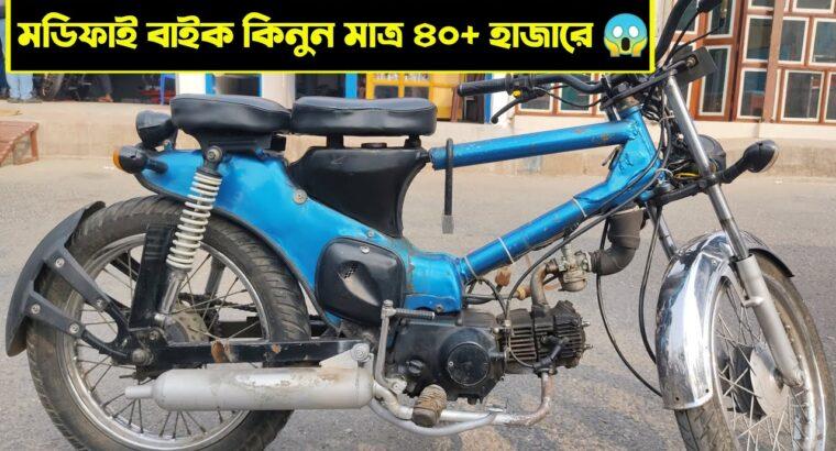 🏍Modified Bike in Bangladesh Worth 2021😱ফোম ওয়াস মাত্র ৮০৳😱মাষ্টার সার্ভিস মাত্র ৬০০৳ #bikemodified
