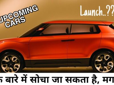 07 UPCOMING BUDGET CARS LAUNCH IN INDIA 2021 | UPCOMING CARS | PRICE & FEATURES 🔥