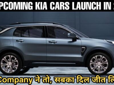 07 UPCOMING KIA CARS LAUNCH IN 2021-22 | UPCOMING CARS | PRICE, FEATURES & LAUNCH DATE 🔥🔥
