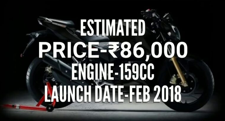 2018 upcoming bikes in india beneath 1 lakh…