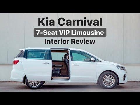 2020 Kia Carnival 7-Seat VIP Limousine – Inside Evaluate (Hindi + English)