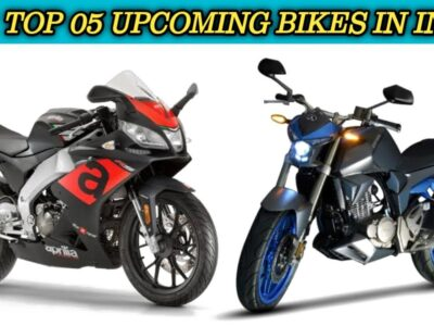 2021 TOP 05 upcoming bikes in india tamil / below 1.25 lakh / launch date, value, specs