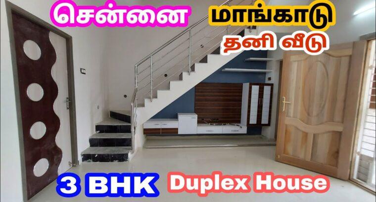 Three BHK Unbiased Duplex Home sale in Chennai,Mangadu | Able to Transfer #chennai