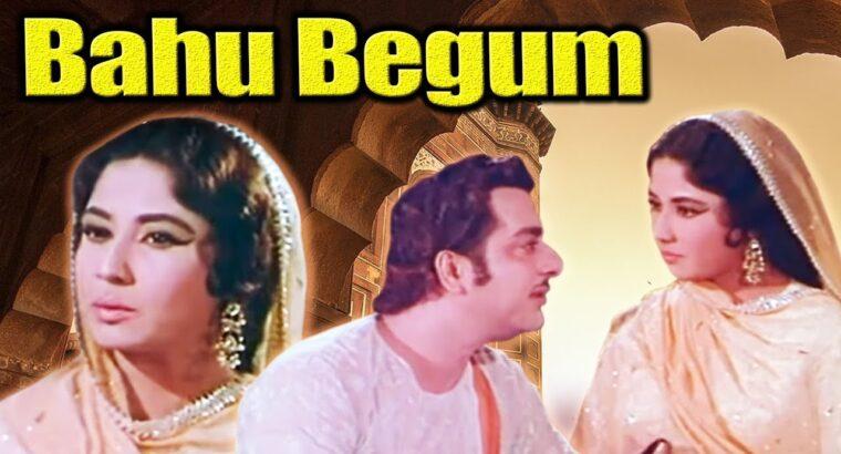 Bahu Begum Full Film   Meena Kumari Hindi Film   Pradeep Kumar   Bollywood Film