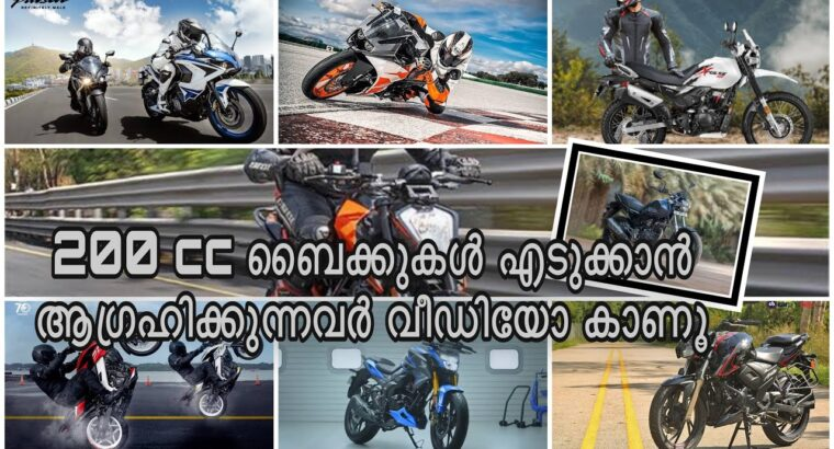 Finest 200 CC BS6 Bikes in India Malayalam Overview    Which one is Higher for you
