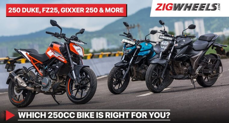Greatest 250cc bikes In India – Suzuki Gixxer 250, KTM 250 Duke, Bajaj Dominar 250 & Extra | ZigWheels