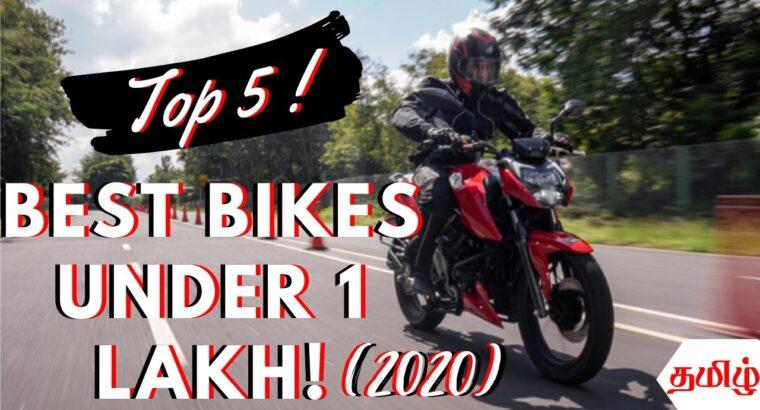 Greatest Bike Below 1 Lakh Tamil   Prime 5 Efficiency Bikes Below 1 Lakh   #MrTirupur