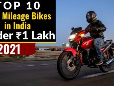 Greatest Mileage Bike In India 2021🔥Greatest Bike Beneath 1 Lakh🔥finest 125cc Bike In India 2021🔥