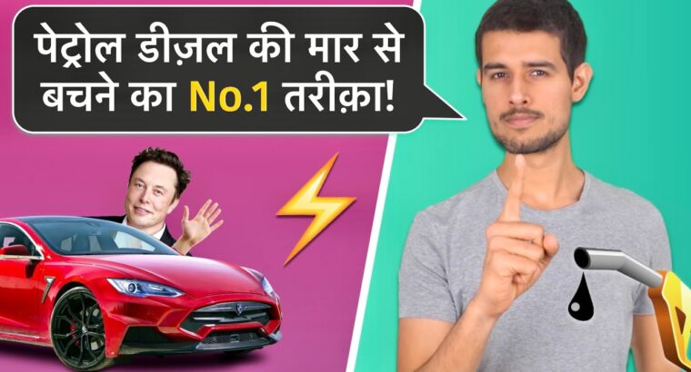 Electrical Automobiles in India | Can you purchase a Tesla? | Evaluation byDhruv Rathee