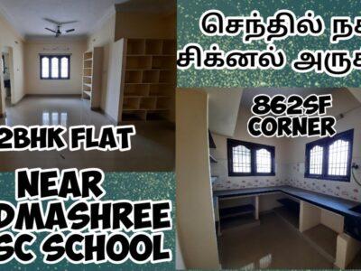 Flat sale in Chennai   KOLATHUR   2BHK   ID2045   POSH AREA