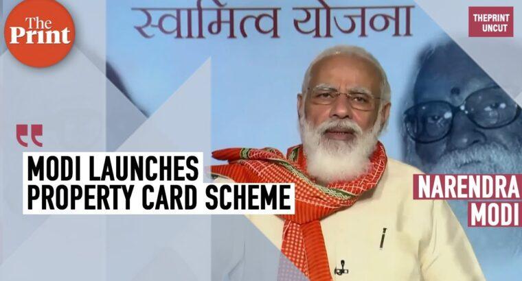 Historic transfer to rework rural India: PM Modi launches property card
