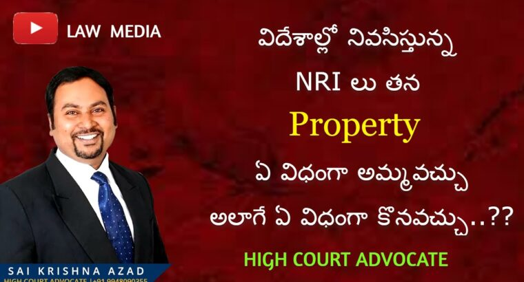 How can an NRI promote or purchase PROPERTY in india..?? || Advocate Sai Krishna Azad | Regulation Media |