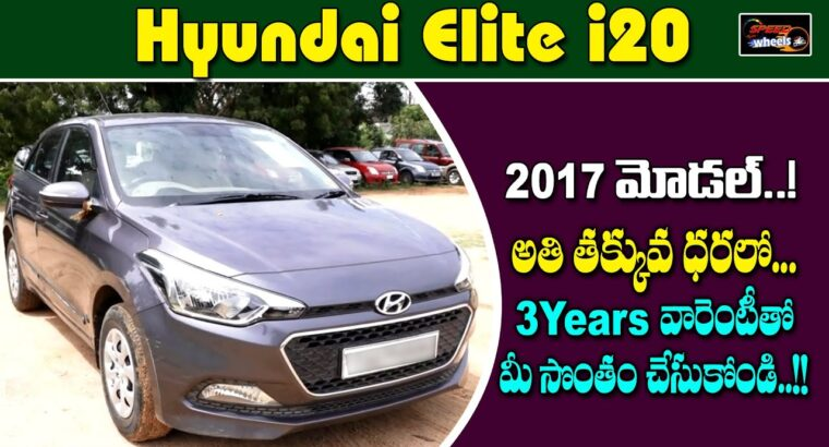 Hyundai Elite i20 Used Automotive for Sale in Hyderabad   Elite I20 Second Hand Automotive Evaluation   Pace Wheels