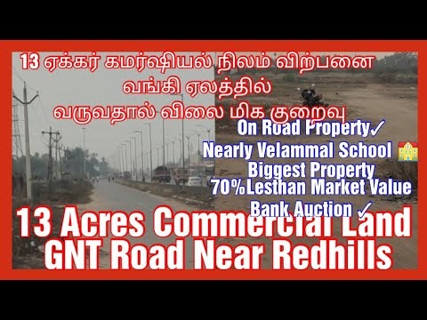 ID68:Industrial land from Financial institution public sale sale in Chennai Redhills GNT Street South India-16 crores Solely