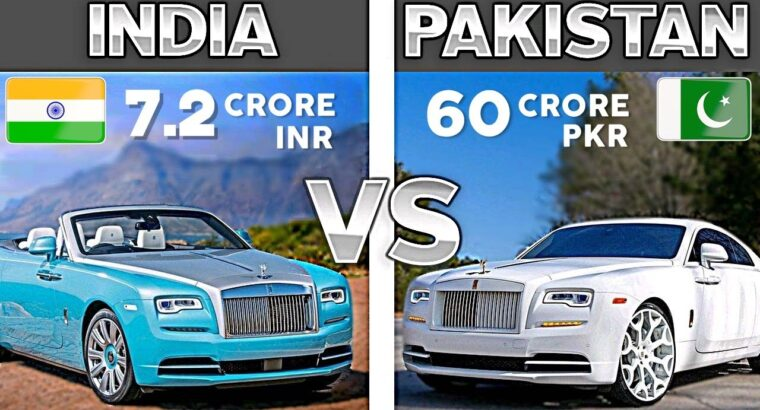 India Vs Pakistan | Most Costly Automobiles | 2021