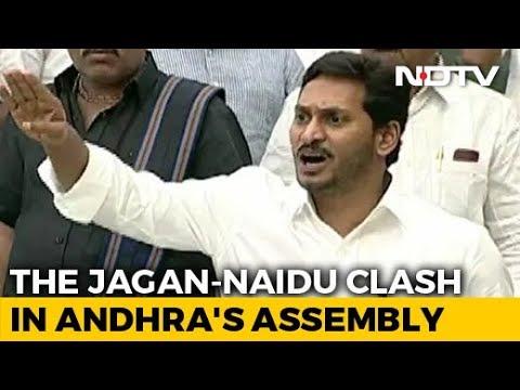 Jaganmohan Reddy, Chandrababu Naidu Face-Off Throughout Andhra Pradesh Funds