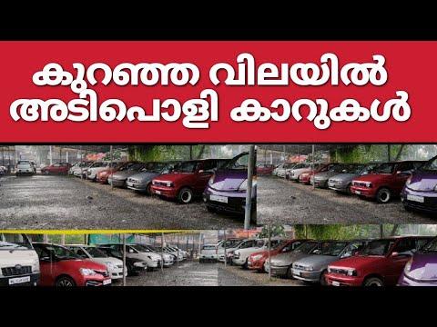 Kerala used vehicles on the market | calicut used vehicles on the market | malappuram used vehicles | auto tech visions