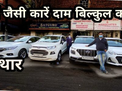 New Automobiles Worth Very Low at Daman Motors || Daman Motors Deta Hai New Jesi Automobiles ||  FLying Automobile