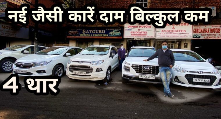 New Automobiles Worth Very Low at Daman Motors    Daman Motors Deta Hai New Jesi Automobiles     FLying Automobile