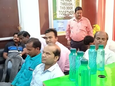 PANCHJYOTI REALITY INDIA LTD GORAKHPUR ASSOCIAT MEETING