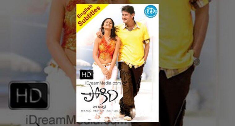 Pokiri Full Film – HD    Mahesh Babu    Ileana D'Cruz    Puri Jagannadh    Mani Sharma