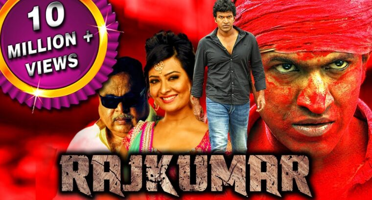 Rajkumar (Doddmane Hudga) 2019 New Launched Full Hindi Dubbed Film | Puneeth Rajkumar