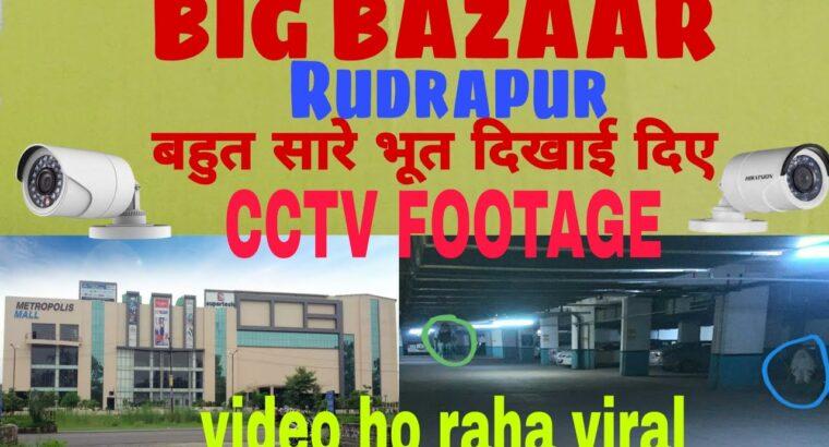 Rudrapur Large Bazaar मैं हुए | CCTV CAMERA मैं भूतों के फोटोस और Video clip | MF data