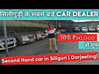 SECOND HAND CAR MARKET IN SILIGURI   Beginning From 1 Lakh   BEST SUV CAR   AUTO NATION