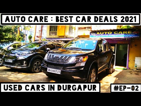 SECOND HAND CARS IN DURGAPUR – USED CARS IN WEST BENGAL 🚘 | @ConsumerABS