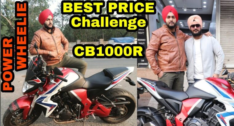 Second Hand Honda CB1000R on the market | Low cost Tremendous bikes in karol bagh by DEVIL KINGS | ENGINEER SINGH