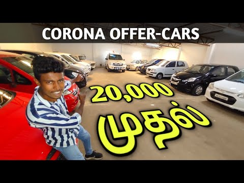 Second hand automobiles in Tamil Nadu   Used automobiles in Tamil   Edison Vlogs Tamil