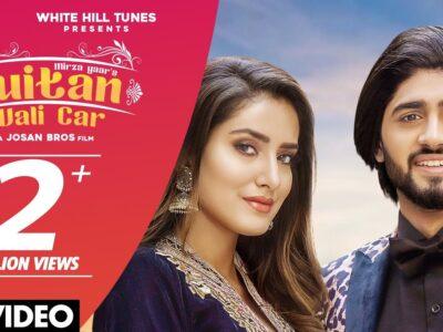 Suitan Wali Automobile (Full Music) Mirza Yaar | Josan B, Cheetah | New Punjabi Songs 2021 | Valentine Songs